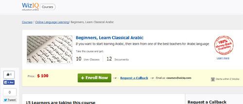 409_WizIQ_Arabic_beginner