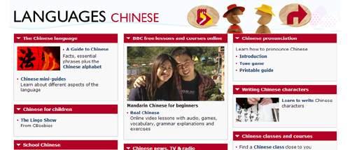 The Chinese Language (BBC)